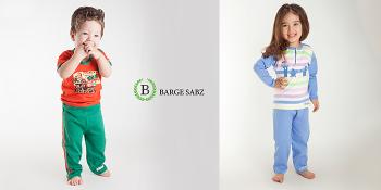 دو طرح جدید لباس راحتی بچگانه برای کوچولوهای ایرانی