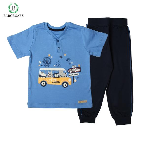 اتوبوس آبی