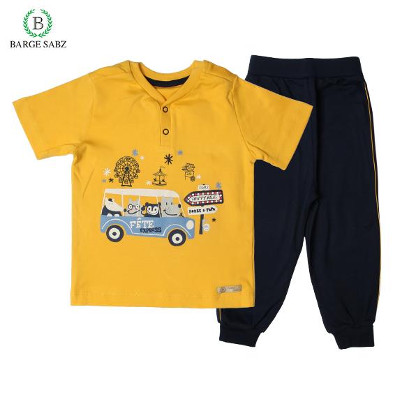 اتوبوس زرد