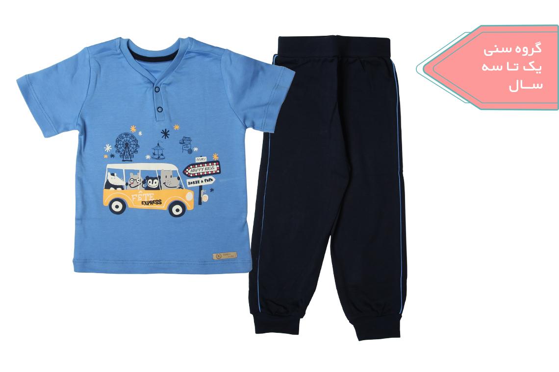 آستین کوتاه و شلوار اتوبوس آبی