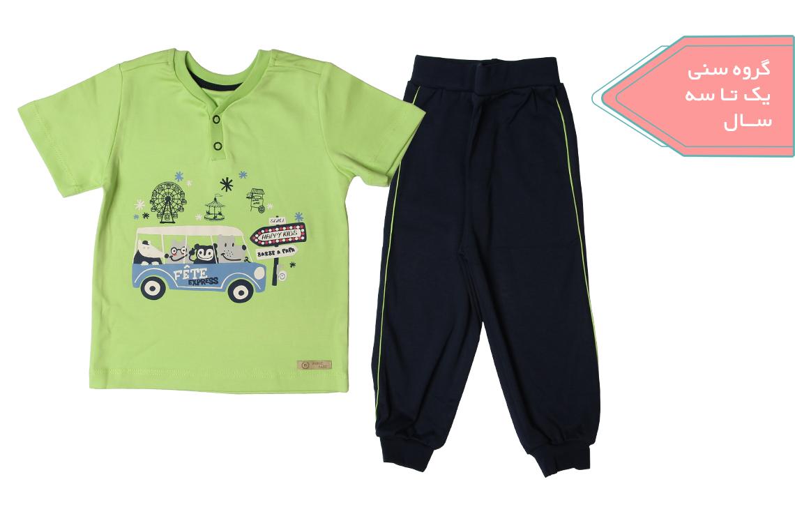 آستین کوتاه و شلوار اتوبوس سبز