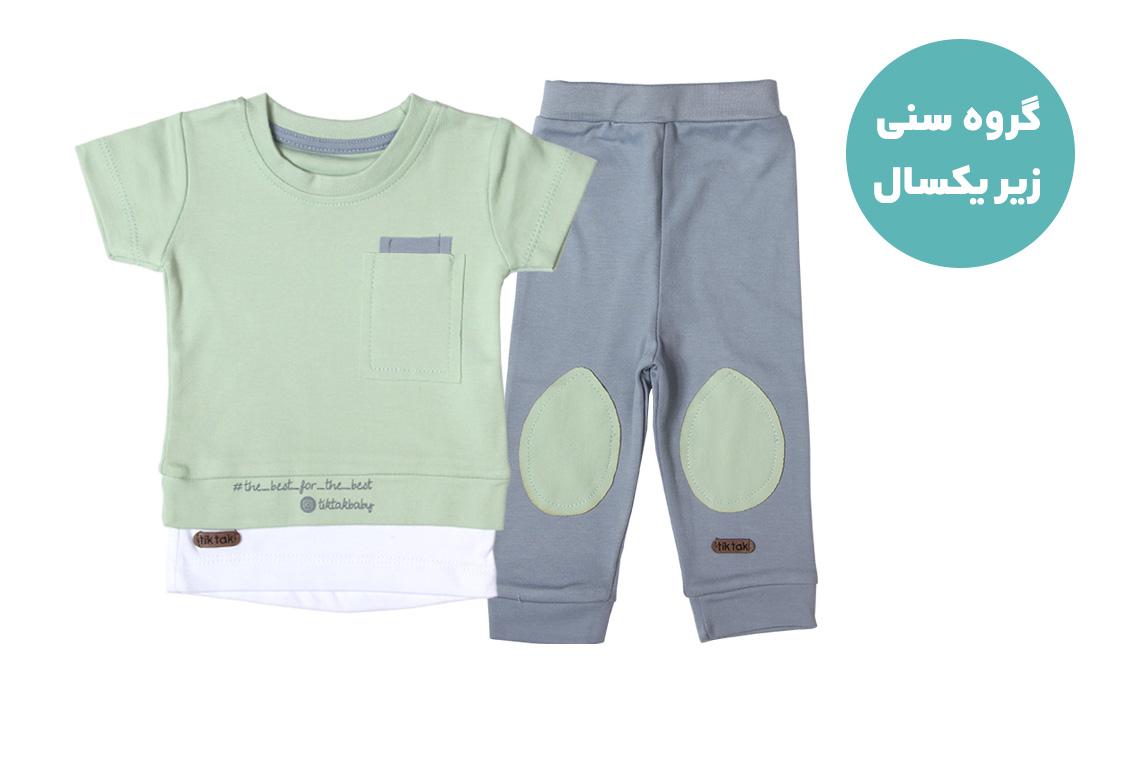 آستین کوتاه و شلوار S جیبدار سبز